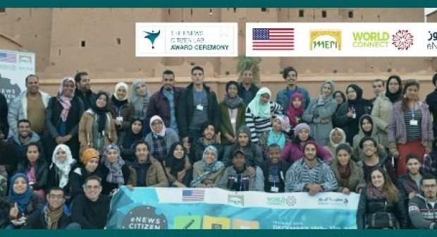حفل اختتام فعاليات المشروع الصّحفيe-News Citizen Lab