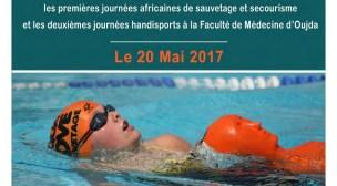 وجدة تحتضن الأيام الإفريقية الأولى للإنقاذ و الإسعاف بمشاركة خبراء وطنيين و دوليين