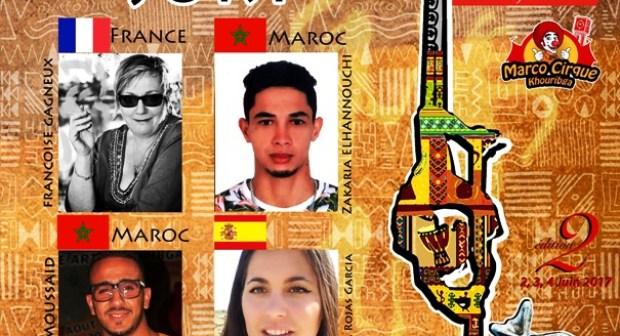 لجنة تحكيم المهرجان الدولي الثاني لفنون السيرك بخريبكة