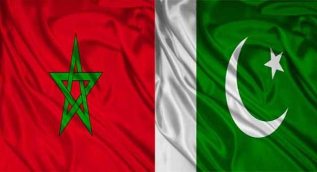 باكستان و المغرب في تعاون أمني