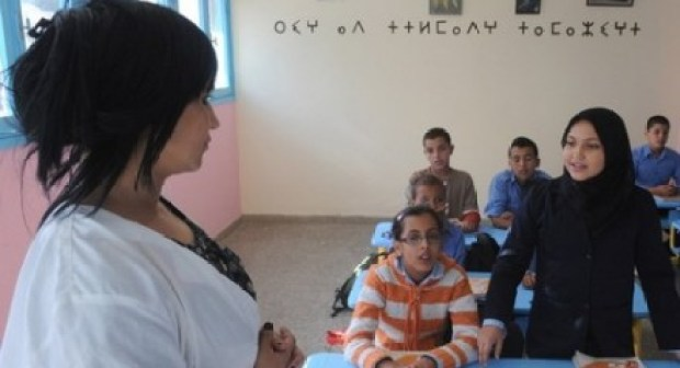 الضبابية تلف مستقبل تدريس الأمازيغية في النظام التعليمي المغربي