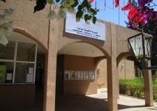 بيان الأستاذات العالقات المنتقلات إلى مديرية تيزنيت
