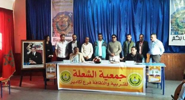 جمعية الشعلة للتربية والثقافة لاكادير تجدد هياكلها وتسطر برنامج عمل طموح