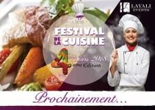 أكادير تحتضن الدورة الرابعة لمهرجان الطبخ الدولي