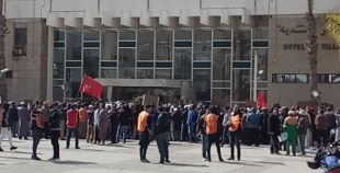 فيديو:من  الوقفة الاحتجاجية أمام بلدية أكادير