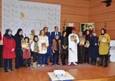 خريبكة: تكريم النساء الرائدات والمتميزات بمجموعة مدارس الإقامة