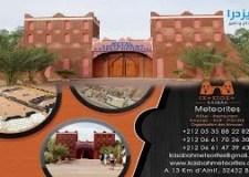 """فيديو: قصبة ميتيوريت الرائدة في تنظيم المخيمات السياحية""""Bivouacs"""" بالمغرب"""
