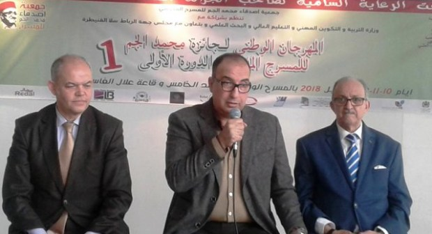 اثنا عشر فرقة بالمهرجان الوطني الأول لجائزة محمد الجم للمسرح المدرسي