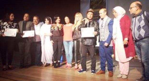 المهرجان الدولي للشعر والزجل يكرم المرواني وشرف