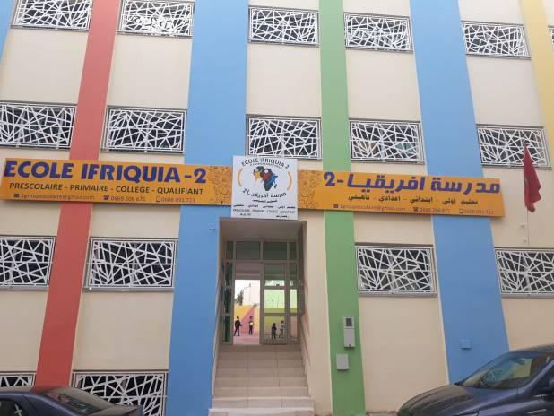 المديرية الإقليمية طنجة أصيلة مجموعة مدارس إفريقيا للتعليم الخصوصي اعلان عن مناصب شغل   حضانة – أولى- ابتدائى - اعدادي