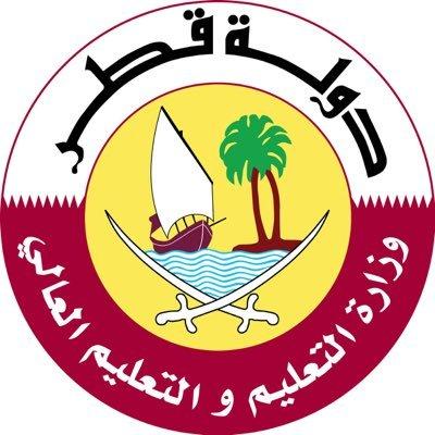 أنابيك و قطر تشغيل عدة مدرسين في دولة قطر عدة تخصصات