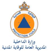 المديرية العامة للوقاية المدنية مباراة توظيف التلاميذ الضباط سلم 10 إجازة في كثير من التخصصات