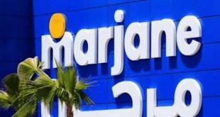 Marjane recrute des Contrôleurs de Gestion, Category Manager et Acheteur