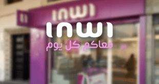 Inwi recrute des Chargés de Clientèle sur Plusieurs Villes
