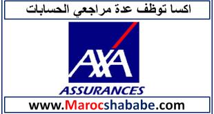 AXA Assurance Maroc recrute des Contrôleurs Internes