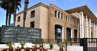 مرشحي شفوي وزارة الخارجية والتعاون الإفريقي والمغاربة المقيمين بالخارج مباراة توظيف 100 منصب