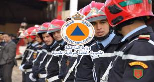 مباراة الوقاية المدنية 2021 توظيف 215 أعوان الإغاثة recrutement.protectioncivile.ma