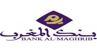 Bank Al Maghrib Recrute Plusieurs Profils (43 Postes)