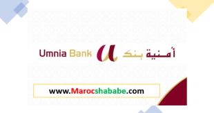 Umnia Bank Recrute Plusieurs profils 2021