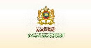 المجلس الأعلى للسلطة القضائية مباراة توظيف 25 أمينا قضائيا من الدرجة الثالثة. الترشيح قبل 04 نونبر 2021