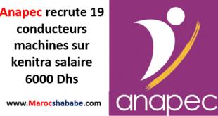 Anapec recrute 19 conducteurs machines sur kenitra salaire 6000 Dhs