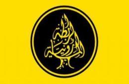 league maronite lebanon