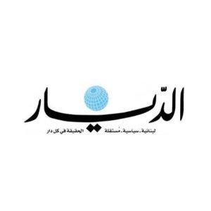 addiyar maronites lebanon news