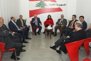 Samir Geagea with rabita marouniya 1-12-2015