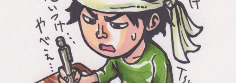 Food Wars! Co-Creator, Yuto Tsukuda, to Appear at Anime Expo 2017