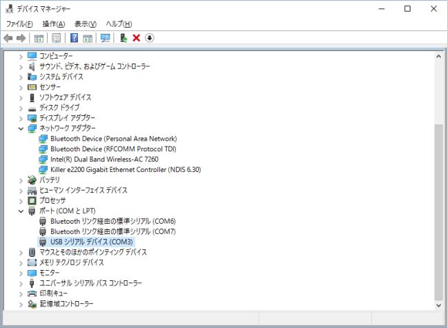 device_mgr01