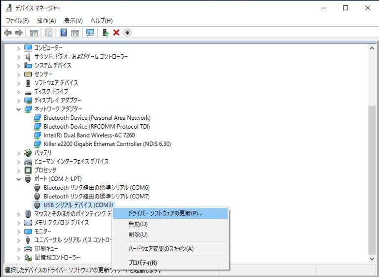 device_mgr02