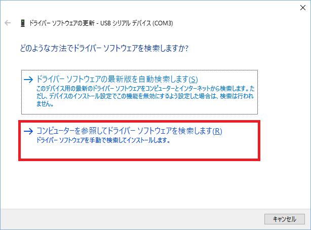 device_mgr03