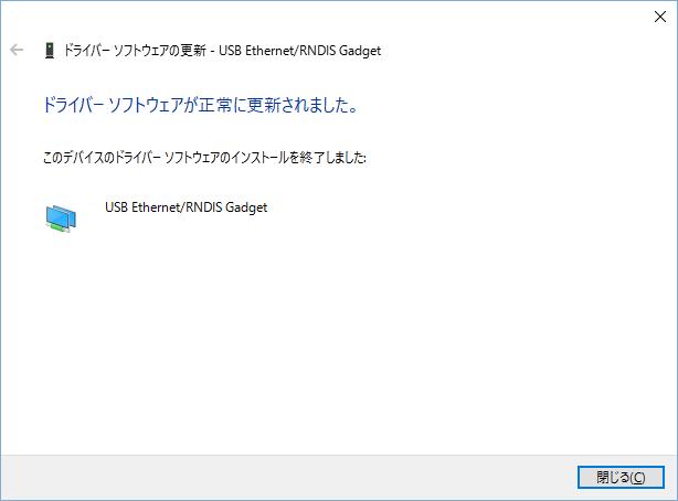 device_mgr04