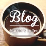 Marron's Coffee BLOG