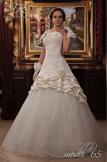 Brautkleid Modell 65