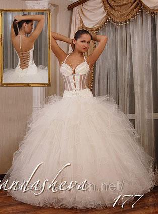 Brautkleid aus dem Tüll