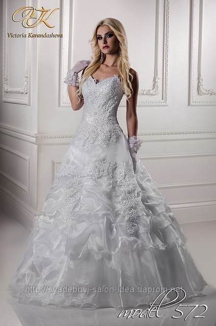 Brautkleid Modell 572