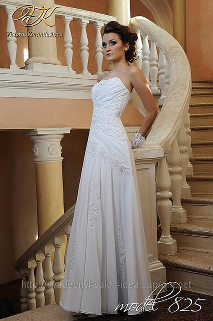 Brautkleid Modell 825