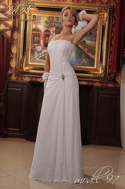 Brautkleid Modell 97