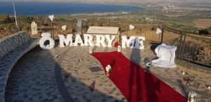 הצעת נישואין במצפה