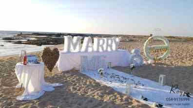הצעת נישואין אכזיב איתי ואורלי(26.9.19)00023