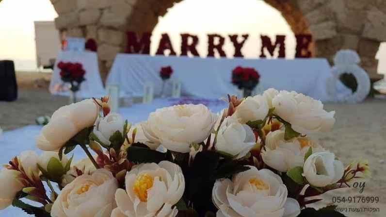 הצעת נישואין בקיסריה חוף הקשתות(16.10.19)00018