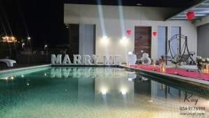 אודותינו רוי הפקות הצעת נישואין