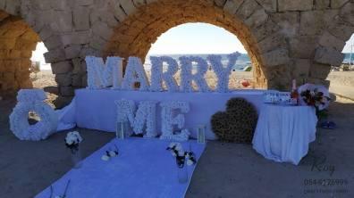 הצעת נישואין קיסריה