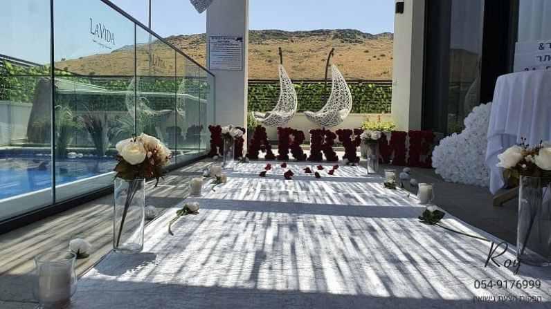 הצעת נישואין בוילה במושבת מגדל דוד & אסתר(21.5.20)00008