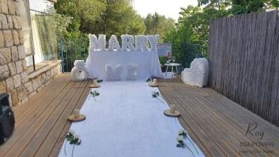 רפי & ליטל הצעת נישואין בצימר באמיריםבצפון(11.5.21)00002