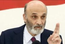 Photo of سمير جعجع…. لماذا يخافونه؟