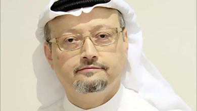 Photo of استهداف منظم للمملكة العربية السعودية… شركات عالمية تضع قضية خاشقجي فوق عقود الرياض