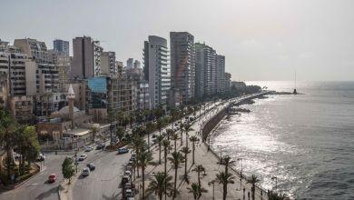 "Photo of ""بلومبيرغ"" لبنان يدخل ""أزمة مالية"" أسس لبنان الاقتصادية مهددة.."