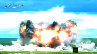 "Photo of بكين تختبر النسخة الصينية من ""أم القنابل"""